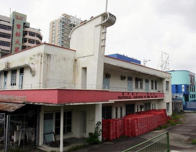 Jui Residences Condo Site History
