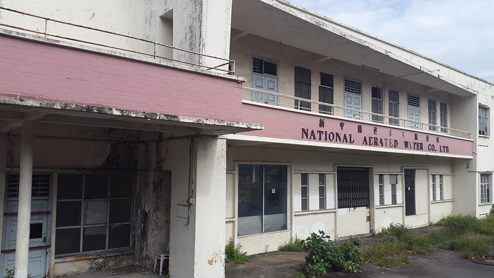 Former Building @ Jui Residences